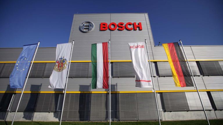 Германският инженерен гигант Bosch инвестира около 45 млн. евро в