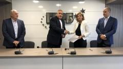 И Българският демократически форум става партньор на ГЕРБ за евровота