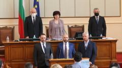 Парламентът се запъна в избора на членове за КЕВР