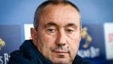 Станимир Стоилов определи група от 18 футболисти за дербито с Локомотив (Сф)