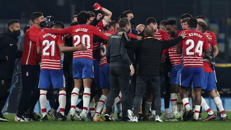 Наполи победи Гранада с 2:1 в 1/16-финален реванш в Лига