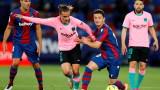Барселона изпуска титлата след голова драма с Леванте