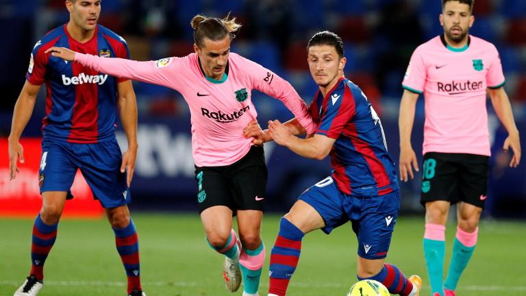 Отборите на Леванте и Барселона изиграха изключително интересен двубой от