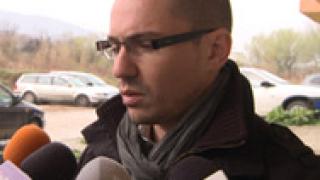 ВМРО ще вадят Доган от парламента