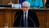 Отзовете посланика ни в Скопие, не сключвайте Договора за приятелство, зове Велизар Енчев