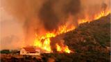 Пожарите в Гърция дело на строителни предприемачи?