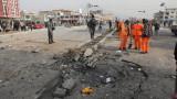 Четирима загинали и девет ранени при бомбена атака в Кабул