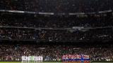 Атлетико и Реал последват съдбата на Барса?