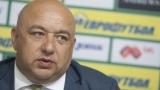 Кралев отново за ЦСКА: Не взехме страна, защитихме интереса на държавата!