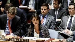 САЩ плашат с вето на резолюция за палестинците