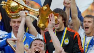 Динамо (Киев) спечели Купата на Украйна