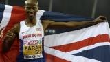 Великобритания оглави класирането по медали