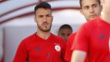 Бивш играч на ЦСКА може да премине в Олимпиакос?