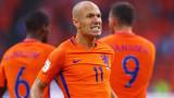 Ариен Робен сложи край на кариерата си в холандския национален отбор