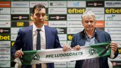 Стойчо Стоев: Няма да имам време за промени, искам спокойствие от футболистите срещу Левски