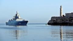 Един от най-модерните руски бойни кораби акостира в Хавана под зоркото око на САЩ