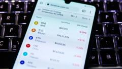 САЩ разследват най-голямата борса за търговия с криптовалути
