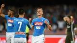 Наполи надви Милан в голов трилър