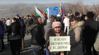 Нов протест на село Джерман срещу депо за отпадъци