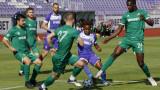 Етър - Ботев (Враца) 2:0, двата отбора са с по 10 души