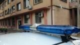 Намериха задушена 40-годишна жена в Пазарджик