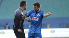 Драган Михайлович се отдалечава от Левски