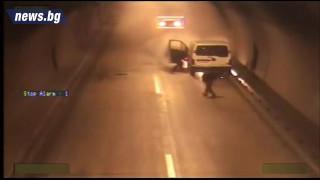 С филм АПИ обяснява какво да правим при инцидент в тунел