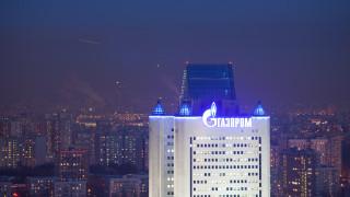 """Жалко за """"Газпром"""""""