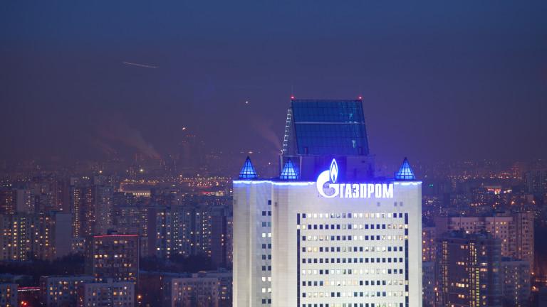 След арбитража: Газпром трябва да плати $2,5 милиарда на Украйна