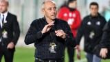 Илиан Илиев: Не е приятно да загубиш в последните минути, липсваше ни и малко късмет
