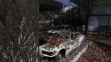 Роднини на загинали при пожарите в Гърция съдят държавата