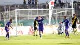 Ботев (Пловдив) - Етър 2:0, спорен втори гол на Лъчезар Балтанов