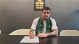 Официално: Лудогорец привлече играч от Бундеслигата!