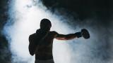 Българският боксьор, който почина в Албания, не е Исус Величков
