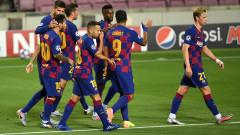 Барселона не допусна грешка срещу Наполи и чака страховит сблъсък с Байерн (Мюнхен)