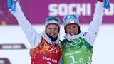 Норвегия спечели отборното ски-бягане при жените