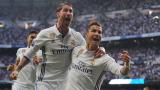 Серхио Рамос за Кристиано Роналдо: Изненада ни, но да прави каквото иска...