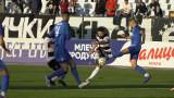 Арда спря победната серия на лидера Локомотив (Пловдив)