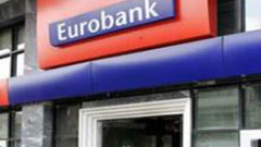 Юробанк и Алфа Банк се сливат