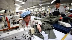 Световен лидер в текстилната индустрия обмисля да инвестира в България
