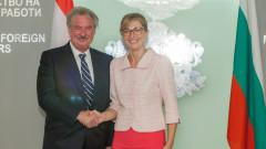 Имаме подкрепата на Люксембург за Западните Балкани