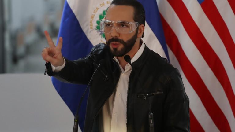 Салвадор предоставя имунизационни паспорти на тези, които са се възстановили