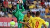 От УЕФА разследват и Румъния за расизъм