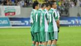 Треньорът на Партизан: По-добрият ще спечели, тоест - ние