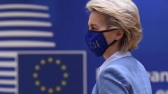 Половината от възрастните в ЕС ще са получили първа доза тази седмица