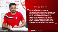 Даниел Димов подписа с турски клуб