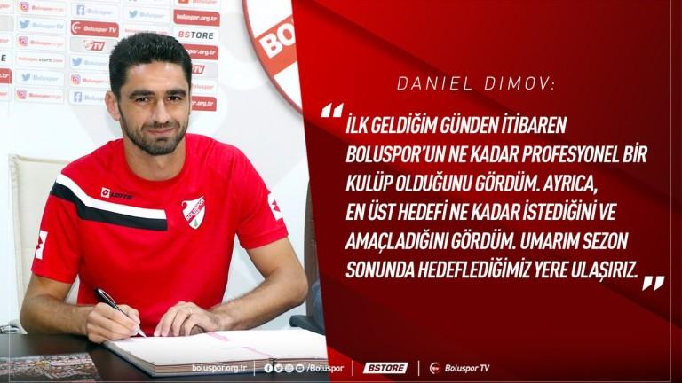 Даниел Димов спечели дело срещу турския Болуспор