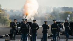 Сеул отхвърли искане на Тръмп да плаща по $1,2 млрд. на година за американските войски