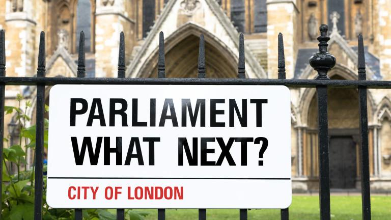 Парламентът на Великобритания одобри отлагане на Брекзит до 30 юни