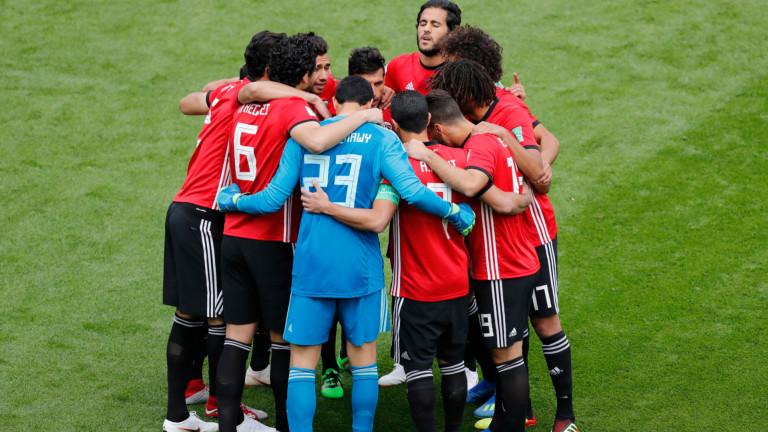 Египет 0 : 0 Уругвай 9′ Далечен изстрел на Кавани!Нищо